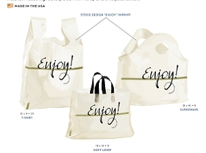 RESTAURANT CARRY OUT BAGS - Enjoy !